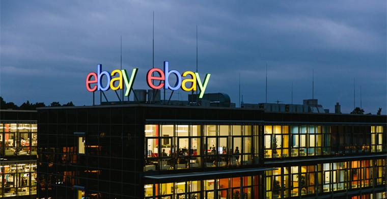 eBay推出珠宝品类Authenticate认证项目,更有热门珠宝品类大曝光