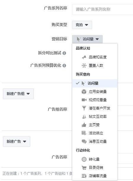 Facebook广告投进&账户创建实操教程【主张收藏】