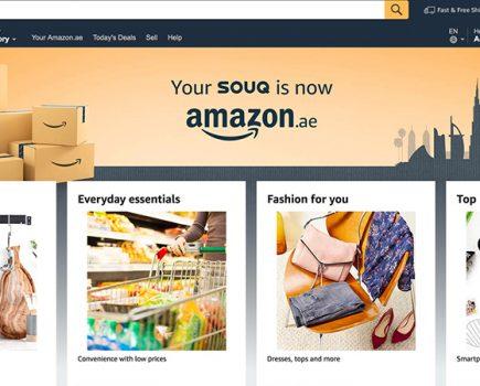 亚马逊在中东推出新的电子商务网站