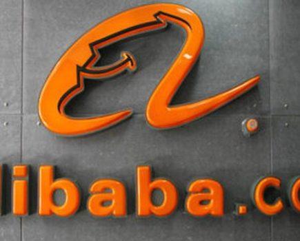 阿里巴巴为美国企业带来了新的电子商务平台