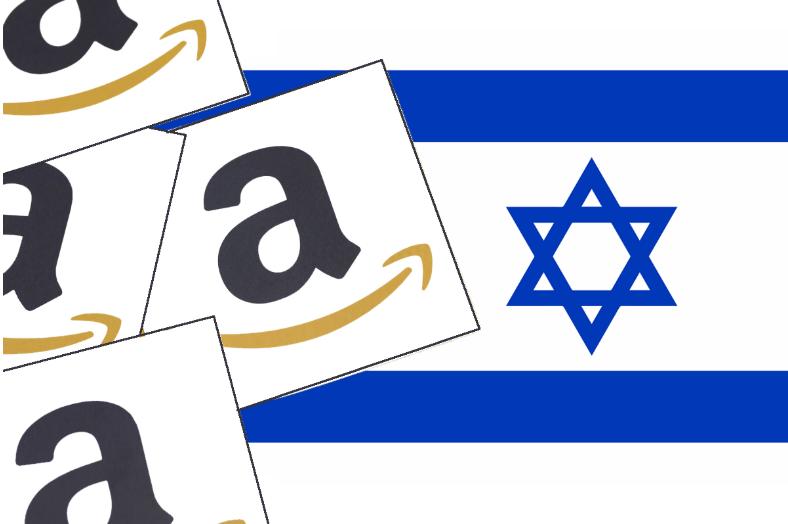 亚马逊全球推出希伯来语网站,供以色列人买卖